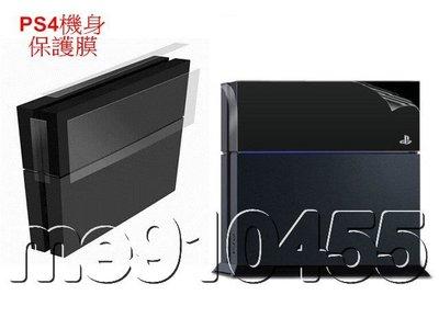 PS4 主機保護膜 保護貼 主機貼紙 高透膜 ps4透明保護膜 配件 3枚裝 保護膜 有現貨