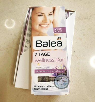 德國代購❤ 德國原裝正品---『德國Balea七天密集 安瓶 』,一盒7入(7x1ml)