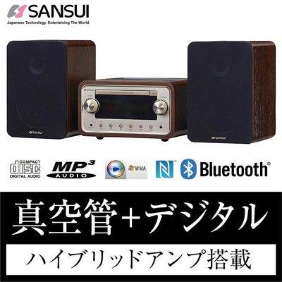 日本SANSUI SMC-300BT 真空管 組合音響 喇叭 床頭音響 CD USB 藍芽