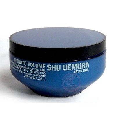 便宜生活館【深層護髮】植村秀 shu uemura 晶礦豐韌髮膜200ml 細軟髮質專用 全新公司貨(可超取)