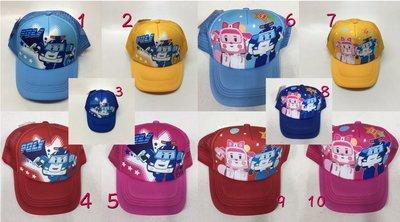 兒童POLI波力網帽 安寶波力網帽 童帽 帽子 台灣製造 小魚衣舖