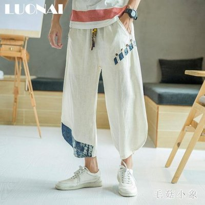 寬褲寬鬆男士褲子中國風亞麻哈倫七分棉麻休閒闊腿褲 Ic1408