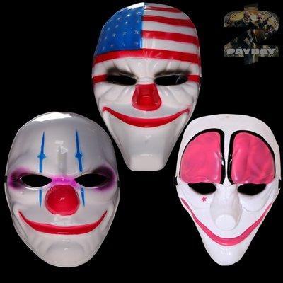 禧禧雜貨店-萬圣節面具小丑鬼臉收獲日2派對舞會搞笑全臉恐怖面具國旗面罩男#萬聖節道具#萬聖節裝飾#萬聖節服裝#萬聖節飾品
