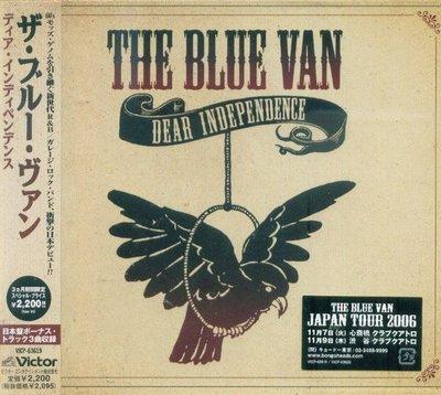 (甲上唱片) The Blue Van - Dear Independence - 日盤+3BONUS