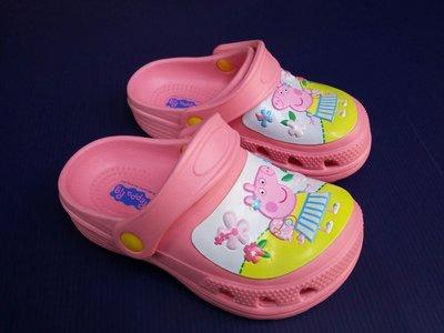 新款佩佩豬布希鞋 園丁鞋 洞洞鞋 花園鞋 雨鞋  輕量 可涉水 現貨+預購