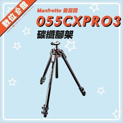 【正成公司貨【分期免運費】數位e館 Manfrotto 曼富圖 新055系列 MT055CXPRO3 碳纖三腳架