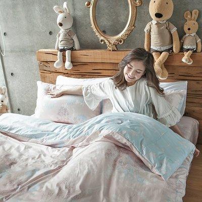 床包 / 雙人【夢遊愛麗絲】含兩件枕套...