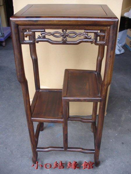 小o結緣館仿古傢俱...雙層擺飾花台''''多寶格''''藝品桌(雞翅木)42x32x88
