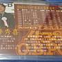 棒球天地--巨人 洋基 酷斯拉 松井秀喜 2001年簽名球員卡.字跡漂亮