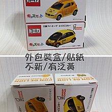 最後一組 六小福+多拿滋松鼠 日貨 2010 MISTER DONUT 甜甜圈限定 多美小汽車 TOMICA