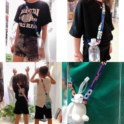【創意蒐藏家】兒童創意水壺背帶 水瓶掛繩 便攜創意水壺 礦泉水通用 斜跨背掛繩