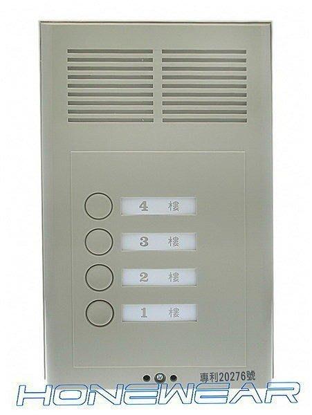 明谷牌透天式,C型室內外門口對講機+明谷牌對講機聽筒組(套組)