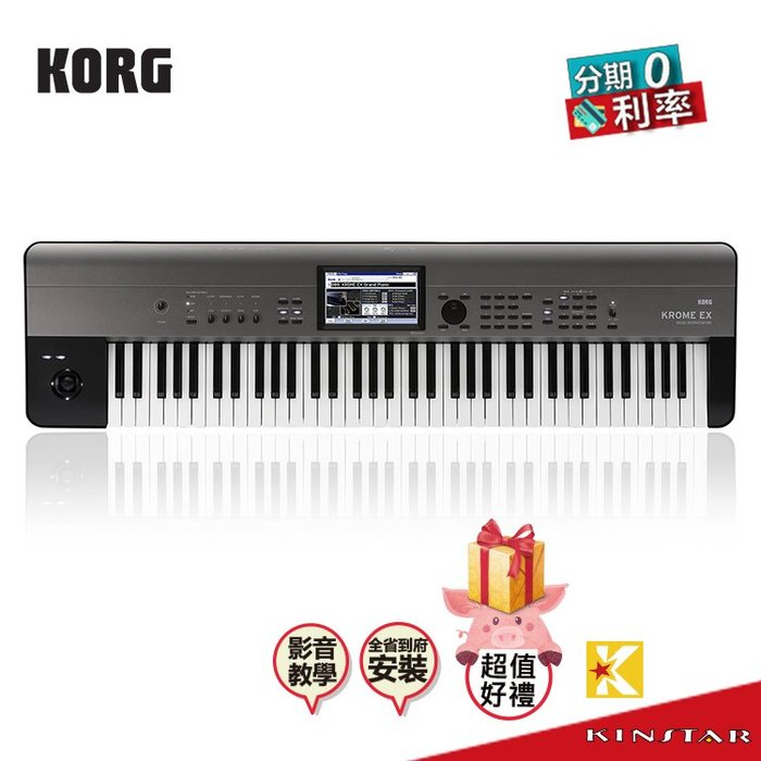 【金聲樂器】Korg Krome EX 73鍵 合成器工作站