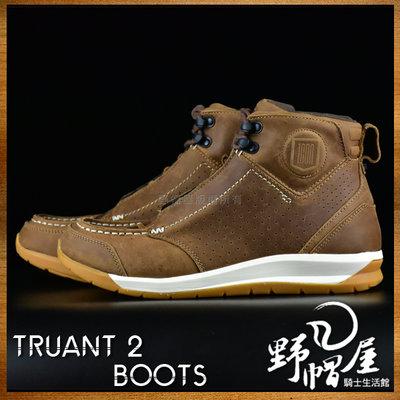《野帽屋》美國 ICON 1000 Truant 2  休閒 運動 街頭 復古 騎士 車靴 雙色 中筒。咖啡