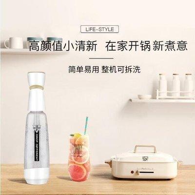 最新推薦-氣泡水機家用便攜式蘇打水機自製可樂碳酸水飲料汽水機-賴姐姐