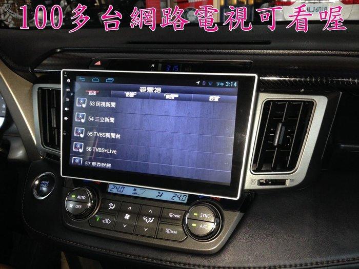 RD.Car Android 多媒體汽車音響系列主機10.2吋安卓機#10.2吋安卓機#10.2吋安卓機