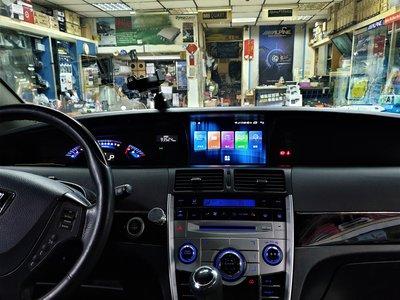 LUXGEN 納智捷 MPV M7 (2009-2018) 2021最新款9吋安卓10.0版八核4+64智能導航旗艦車機