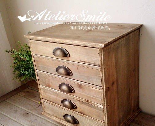 [ Atelier Smile ] 鄉村雜貨 復古作舊原木色 五抽抽屜櫃 桌面收納櫃 (特價)