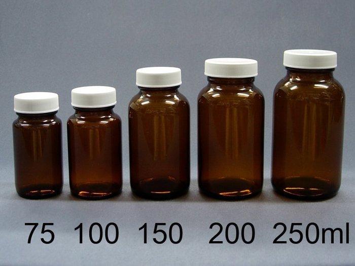 DP社【B107】MIT茶色玻璃螺牙瓶瓶子瓶罐醫療用瓶樣品瓶瓶瓶罐罐藥罐瓶子瓶罐錠劑瓶實驗瓶團購批發75ml~250ml