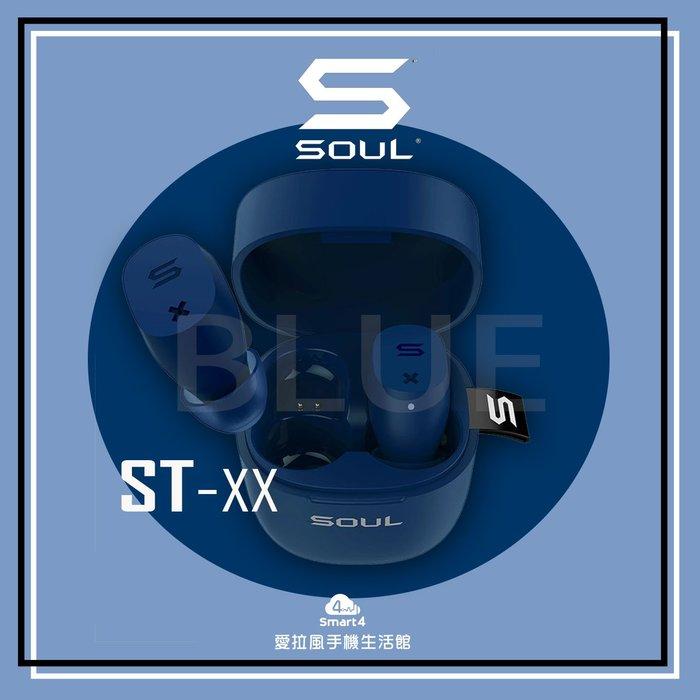 【台中愛拉風X真無線專賣】藍SOUL ST-XX高性能真無線TWS 藍牙 5.0耳機 美國運動 健身房