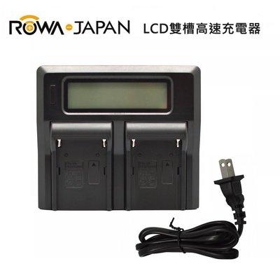 【EC數位】ROWA 樂華 LCD雙槽 高速充電器 液晶螢幕電量顯示 雙充 SONY F550 F750 F970