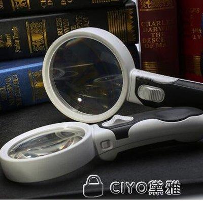 放大鏡高倍20倍分離帶燈閱讀100mm古玩鑒定