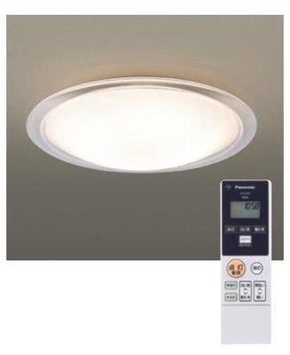 萬華好商量~Panasonic 國際牌 LED 68W 遙控吸頂燈 含發票 免運 8坪 9坪 LGC81110A09