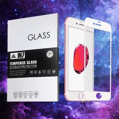 IN7 iPhone 7/8 (4.7吋) 7/8+ (5.5吋) 高透光2.5D滿版9H鋼化玻璃保護貼 鋼化膜