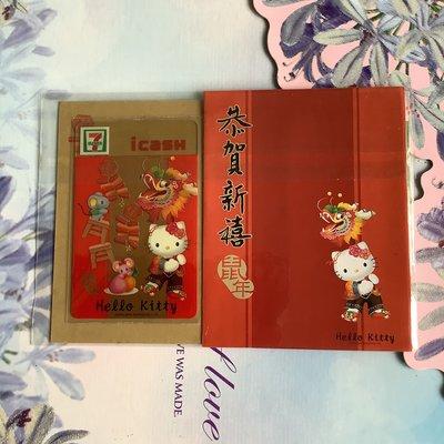 HELLO KITTY新春開運icash第一代icash(僅供收藏用)