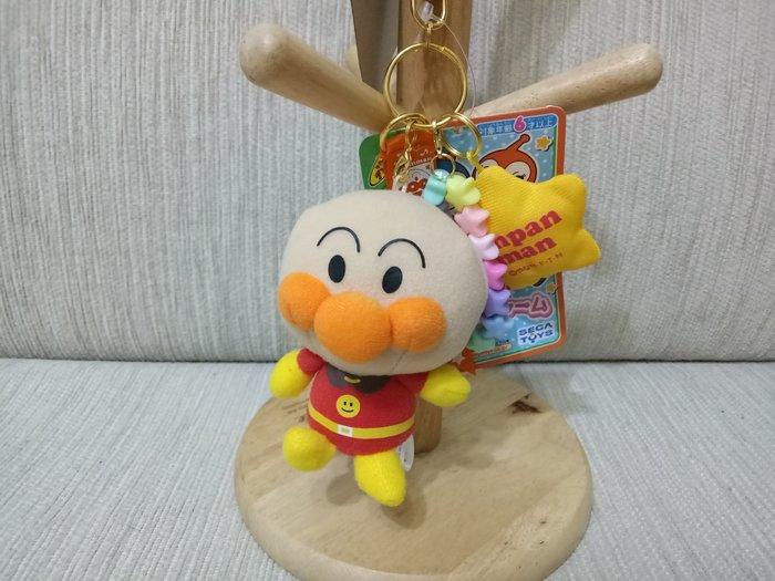 天使熊雜貨小舖~日本帶回麵包超人鑰匙圈  全新現貨