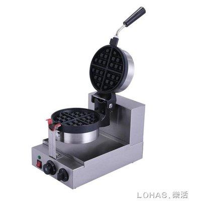 商用旋轉鬆餅機咖啡店烤餅格子餅電熱翻轉華夫爐烤盤 220V igo