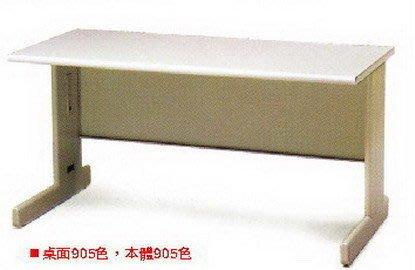 ∮典石空間∮ HU辦公桌大特賣,貨到付款免運費!提供現場丈量規劃設計A-01!