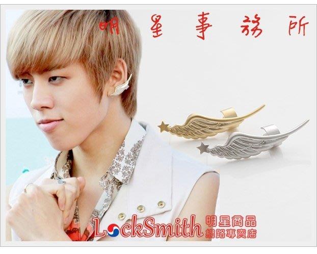 K-POP Market。韓國進口ASMAMA正品 INFINITE 東雨 同款天使之翼星星翅膀耳環 (單支價)