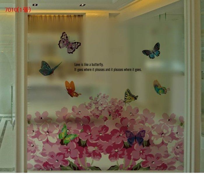 壁貼工場-可超取限用7-11 玻璃貼 無痕貼 壁貼 牆貼 透明磨砂 繡球花 窗貼 K7010