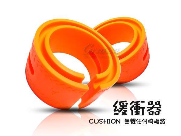 光速改裝部品  避震器緩衝墊~2入直購價499元~適307/GALANT/PAJERO/LS-400