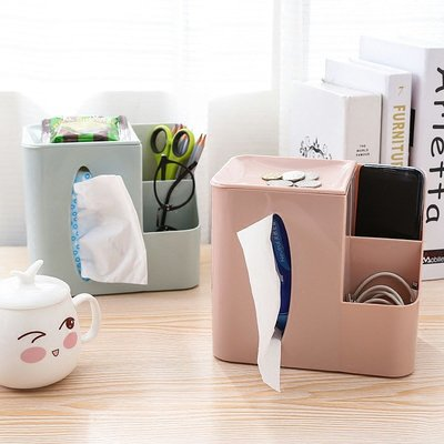 北歐風 桌面收納面紙盒 居家客廳 衛生紙遙控器 多層 收納盒 化妝盒 紙巾盒 團購批發【RS761】