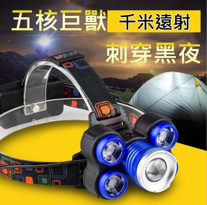 台灣現貨L2變焦五核燈 超遠射 大泛光 大功率 LED頭燈 頭燈 頭戴式 超強光 超遠射 手電筒 工作燈