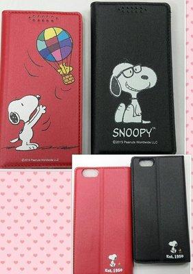 彰化手機館 手機皮套 三星 J7 隱藏磁扣 手機套 SNOOPY 史努比 正版授權 J700 保護套 清水套 果凍套