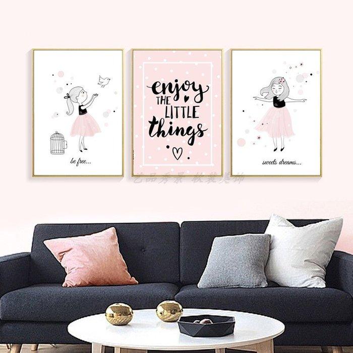 ☺暖暖屋☺傢居藝術館 北歐現代簡約小清新粉色鞦韆女孩裝飾畫/掛畫/有框畫/多款樣式/多種尺寸