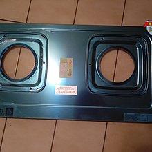 【龍城廚具生活館】【配件】櫻花瓦斯爐嵌入爐面板&天板G6513S
