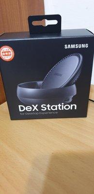 原廠全新品💯SAMSUNG DeX Station