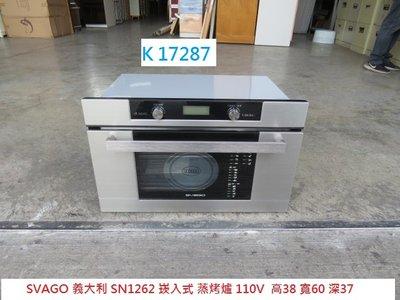 K17287 SVAGO 義大利 SN1262 蒸烤爐 @ 2021回收家具 蒸烤箱 烤箱 電烤箱 聯合二手倉庫 中科店