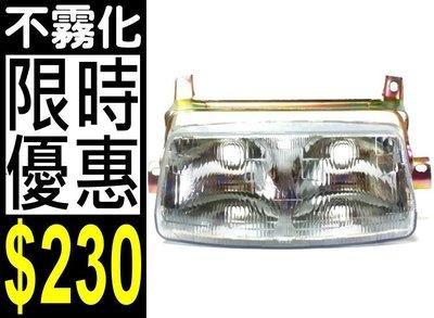 ~ 殿~ ~ ~~不霧化~~透明晶鑽大燈~豪邁125 雙燈 豪邁 型大燈組~含線組~前燈組燈泡 機車 零件