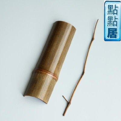 【點點居】手工雕刻功夫茶道喝茶用具竹制老竹茶則茶荷茶撥茶針套裝零配件竹製品DD01514