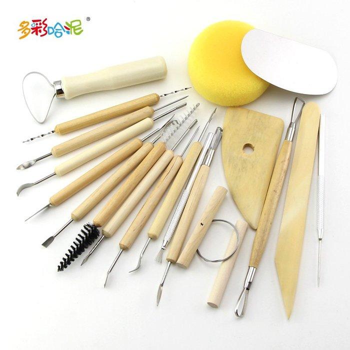 奇奇店-陶藝工具19件套 木質陶藝工具陶泥工具 泥塑工具 軟陶泥工具套裝#用心工藝 #愛生活 #愛手工