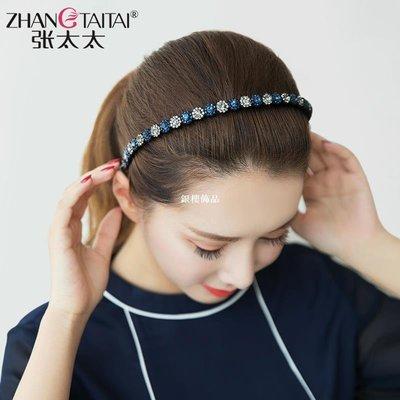 水鉆波點髮箍細邊防滑髮帶韓國髮新品飾簡約氣質頭飾頭新箍頂夾卡子髮窟KL29