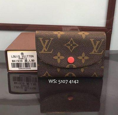 LV Rosalie 經典老花卡片包短款豆豆零錢散銀包小巧實用 M41939 Wallet