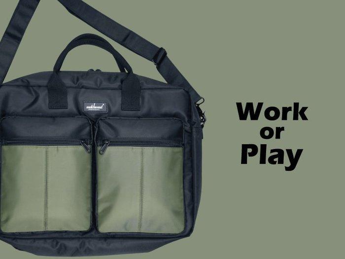 【Matchwood直營】Matchwood Promotion 公事包 文件包 筆電包 黑綠款 防潑水 開學限時優惠