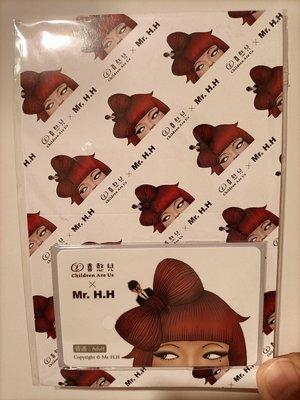 喜憨兒 x Mr. H.H 一卡通。非悠遊卡