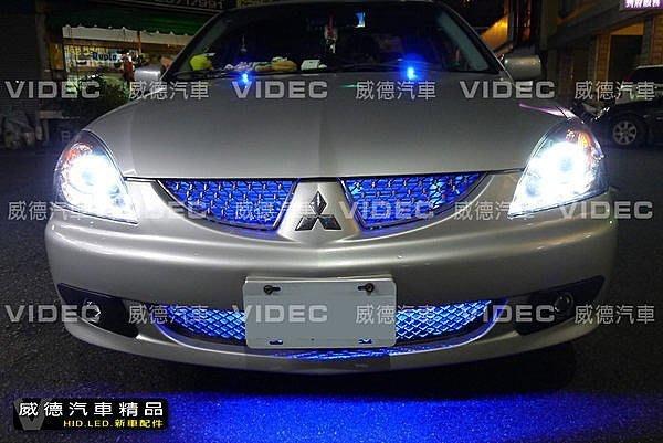 巨城汽車百貨 SMD 軟條 5050 三晶發光 爆亮板 LED VIRAGE LANCER EVO GLOBAL 氣霸燈